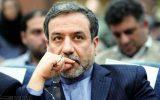 تحریم صالحی سیاست فشار حداکثری آمریکا را اثبات می کند
