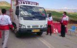 پایش سلامت ۱۴۶ هزار در ورودیهای استان ایلام توسط جمعیت هلال احمر