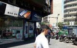 ورودیهای علاءالدین مکانی امن برای کلاه برداری و سرکیسه کردن مردم + گزارش تصویری     * سیدخلیل سجادی اسدآبادی