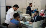 جزییات جدید ثبت درخواست بیمه بیکاری در ایلام اعلام شد