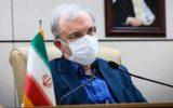 واکسن ایرانی کرونا بزودی ارزیابی بالینی می شود