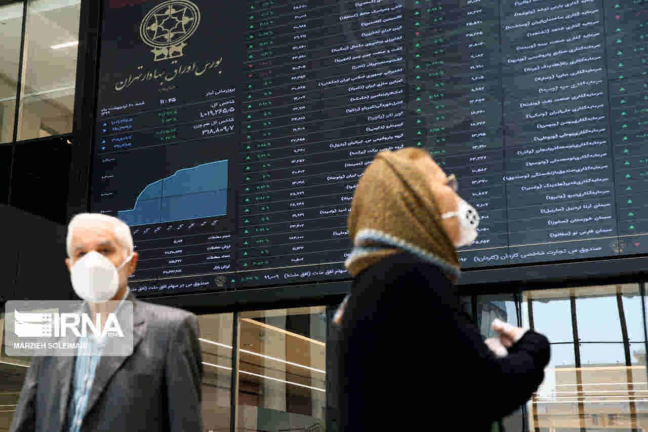 سهامداران هیجانزده نشوند، بورس به روند صعودی باز میگردد