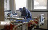 ۲۲۴ مورد جدید ابتلا به کرونا در ایلام ثبت شد