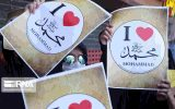 نمایشگاه مجازی اصطبل شارلیابدو در ایلام برپا شد