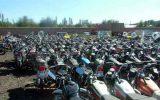 ترخیص ۳۵۰ دستگاه موتورسیکلت رسوبی از پارکینگ های ایلام