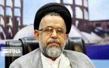 سرنخهای زیادی از ترور شهید فخریزاده داریم