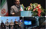 تسهیلات هزار تریلیون ریالی بانک صادرات ایران به بخشهای اقتصادی در ۹ ماهه نخست سال