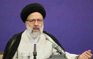 تجلیل از مشارکت آگاهانه ملت ایران در انتخابات ریاست جمهوری وانتخاب شایسته آیت الله رئیسی