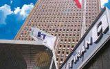 دعوت از داوطلبان عضویت در هیئتمدیره بانک صادرات ایران