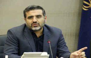 وزیر فرهنگ و ارشاد اسلامی: میدانداران اصلی جهاد تبیین، جوانان هستند